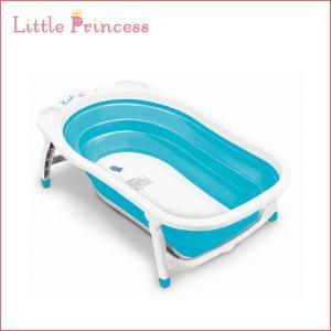 リトルプリンセス フォールディングバス ブルー ベビーバス 沐浴 お風呂 折りたたみ 生後まもなく|716baby