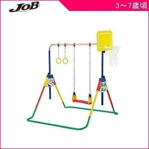 遊具 室内 室外 102POP 鉄棒ブランコ ポップンロール ジョブインターナショナル 子供 誕生日 おもちゃ プレゼント おもちゃ ジャングルジム ママ クリスマス|716baby