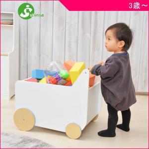 おもちゃ収納 おかたづけマイボックス シンセーインターナショナル 木製 おもちゃ箱 子供部屋 おもちゃカート キッズ 男の子 女の子 インテリア|716baby