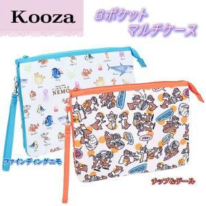 母子手帳ケース 3ポケット マルチケース DPM-2502 Kooza クーザ ディズニー チップ デール ファインディング ニモ 出産 出産準備 財布 カードケース クラッチ|716baby