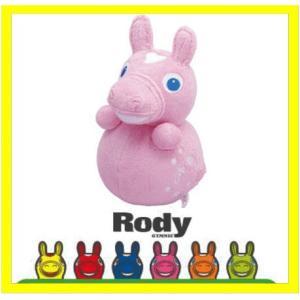 おもちゃ 3551 スイングロディ ピンク PK ローヤル  RODY おもちゃ toys ギフト おきあがりこぼし ポロン コロンコロン 誕生日プレゼント 子供 育児 子育て 716baby