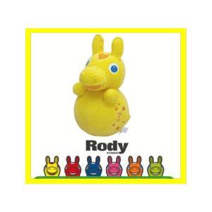 おもちゃ 3552 スイングロディ イエロー YE ローヤル RODY おもちゃ toys ギフト おきあがりこぼし ポロン コロンコロン 出産祝い 誕生日 子供 育児 子育て 716baby