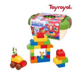ワンワンとうーたんのブロックでごっこ遊びしよう!   大きいからつかみやすい、はじめてのブロック遊び...