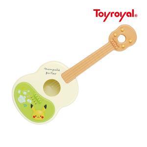 楽器のおもちゃ モンポケ ギター トイローヤル 知育玩具 子供 こども 孫 キッズ kids おもちゃ toys ギフト プレゼント 誕生日 音楽 ギター ポケモン 音遊び|716baby