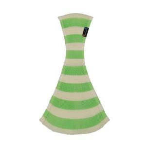 ラッキー工業 おしりSUPPORI ストライプ グリーン LLサイズ おしりスッポリ おしりすっぽり おんぶひも ベージュ 子守帯 抱っこひも だっこひも|716baby