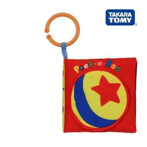 ベビートイ Dear Little Hands めくってパリパリいないいないばあ布えほん ピクサーキャラクター DLH タカラトミー おもちゃ 赤ちゃん baby ギフト プレゼント|716baby