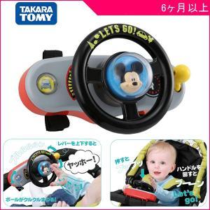 ベビーカーアクセサリー はじめて英語 ミッキーマウス おでかけサウンドハンドル タカラトミー ベビー ディズニー Disney お出かけ 赤ちゃん おもちゃ 公園 旅行|716baby