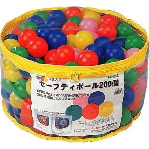 遊具 室内遊具 6015 補充用 セーフティボール200個セット パピー  テント 子ども  誕生日 おもちゃ キッズ プレゼント お祝い おもちゃ テントハウス 梅雨 雨|716baby