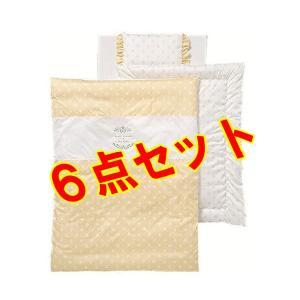 安心の日本製 竹元産興 スイートドリーム 洗えるコンパクトベッド専用ふとん6点セット クリーム ねんね ミニベッド ベット お昼寝 takemoto 出産準備|716baby