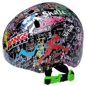 ラングス アクティブスポーツヘルメット ブラック RANGS JAPAN ラングスジャパン ヘルメット 安心 安全 ママ|716baby