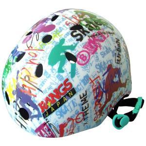 ラングス アクティブスポーツヘルメット ホワイト RANGS JAPAN ラングスジャパン ヘルメット 安心 安全 ママ|716baby