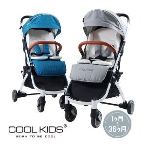 ベビーカー CKストローラー Pro ホワイト ck stroller pro ストローラー プロ エンドー COOLKIDS 1ヶ月から プレゼント 出産祝い 子育て  一部地域 送料無料 716baby