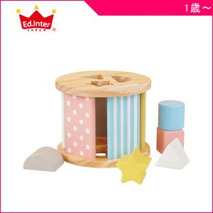 ブロック パズル シュガーボックス Sugar Box エド インター おもちゃ 木製玩具 知育玩具 ベビー キッズ 型はめ 誕生日 お祝い ギフト プレゼント|716baby