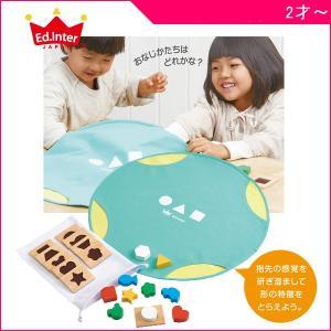 知育玩具 さわってあてっこゲーム エド インター おもちゃ 木製玩具 ブロック パーティ みんなで キッズ 子供 誕生日 ギフト お祝い ギフト プレゼント 子育て|716baby