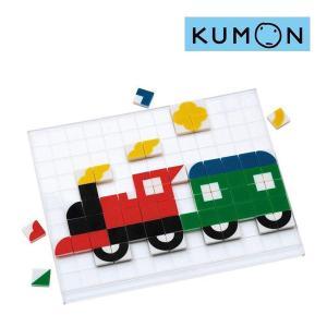 知育玩具 デザインタイルアート くもん出版 KUMON おもちゃ パズル キッズ 子供 男の子 女の子 誕生日 ギフト プレゼント お祝い|716baby