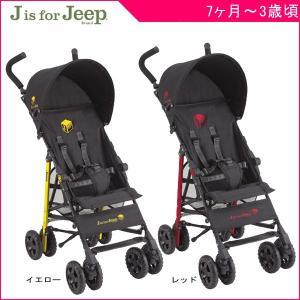 ベビーカー バギー J is for Jeep スポーツ スタンダード ティーレックス B型ベビーカー ジープ スタイリッシュ ベビー キッズ お出かけ 帰省|716baby