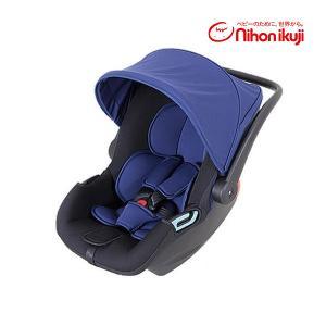 チャイルドシート スマートキャリー ISO FIXベースセット ネイビー NV 日本育児  新生児 ベビー 出産準備 マタニティ 赤ちゃん ISOFIX 一部地域 送料無料|716baby