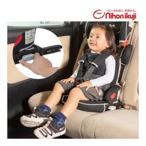 ISO FIX または シートベルトでの取り付けが可能なデュアル対応のチャイルドシート。  ヨーロッ...
