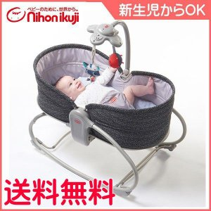 3in1 おひるねロッキング・ナッパーは穏やかに揺れる動きと赤ちゃんを落ち着かせるバイブレーション機...