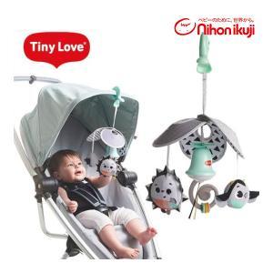 ベビーカーアクセサリー マジカルテールズ パック&ゴー ミニモービル 日本育児 Tiny Love タイニーラブ ベビー おもちゃ お出かけアイテム ベル 鏡 ママ|716baby