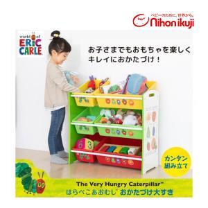 おもちゃ収納 はらぺこあおむし おかたづけ大すき 日本育児 おもちゃ箱 子ども部屋 キッズルーム 片付け リビング クローゼット 整理 片付け 室内 ラック|716baby