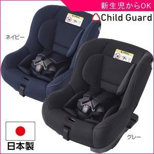 チャイルドシート チャイルドガード S160 JSS タカタ Takata ジョイソンセーフティシステムズ ジュニアシート 安全 新生児から お買い得 一部地域送料無料|716baby