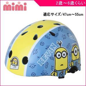 子ども用ヘルメット SG対応ヘルメットHS ミニオンズ(フレンド) エム・アンド・エム 自転車 バランスバイク 足けり スケーター 乗物 乗り物 幼児 子供 キッズ|716baby