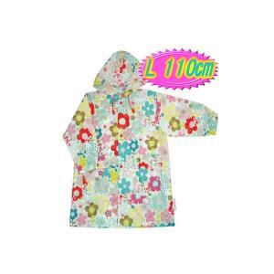 【メーカー取寄商品】 レインコート raincoat ブルーミングフラワー G55468 【Lサイズ 110cm】 ルミカ lumica Ma mere m'a dit マメールマディ 雨具 雑貨|716baby