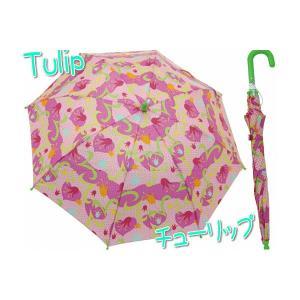 【メーカー取寄商品】 アンブレラ umbrella Tulip G55017 ルミカ lumica Ma mere m'a dit マメールマディ 雨具 雑貨 傘 かさ|716baby