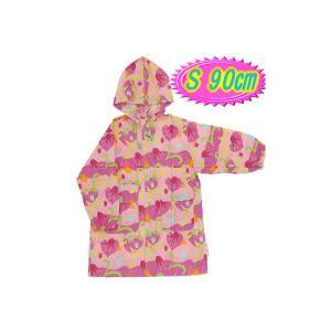 【メーカー取寄商品】 レインコート raincoat Tulip G55019 【Sサイズ 90cm】 ルミカ lumica Ma mere m'a dit マメールマディ 雨具 雑貨|716baby