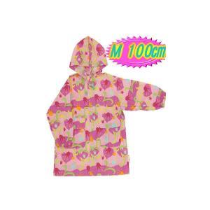 【メーカー取寄商品】 レインコート raincoat Tulip G55020 【Mサイズ 100cm】 ルミカ lumica Ma mere m'a dit マメールマディ 雨具 雑貨|716baby