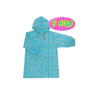 【メーカー取寄商品】 レインコート raincoat Numbers G55022 【Sサイズ 90cm】 ルミカ lumica Ma mere m'a dit マメールマディ 雨具 雑貨|716baby