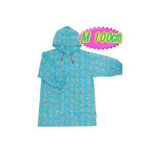【メーカー取寄商品】 レインコート raincoat Numbers G55023 【Mサイズ 100cm】 ルミカ lumica Ma mere m'a dit マメールマディ 雨具 雑貨|716baby