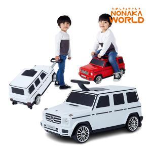 正規品 乗用玩具 2歳 車 足けり メルセデスベンツG-Class キャリーケース&ライド おもちゃ 子供 キッズ baby kids 乗り物 キャリーカート 一部地域 送料無料|716baby