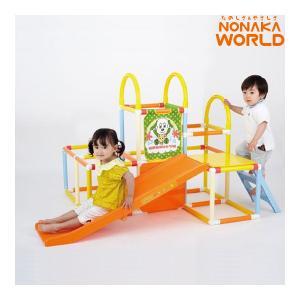 遊具 室内遊具 ワンワンとうーたん♪ おりたたみロングスロープジムEX 野中製作所 キッズ 子供 滑り台 おもちゃ ジャングルジム 子供