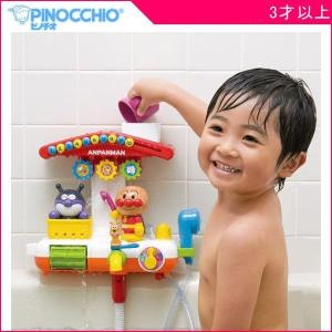 遊びいっぱい!おふろでアンパンマン  ●セット内容:本体×1、シャワー×1、電池BOX×1、コップ×...