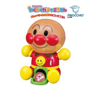 おもちゃ アンパンマン Newわくわくガチャころりん アガツマ ピノチオ ゲーム 玩具 カプセル トイ キッズ 子ども 誕生日 お祝い プレゼント|716baby