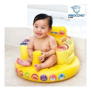 おふろでも・おへやでも使える!空気でやさしくつつむ、赤ちゃん用イス。  赤ちゃんの体をピッタリと包み...