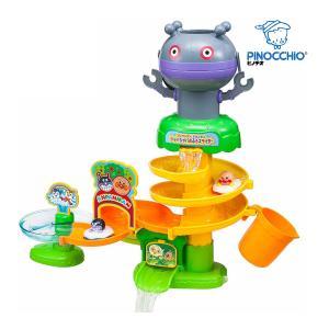 ■お風呂のおもちゃカテゴリでランキング獲得商品  アンパンマン バストイ 決定版商品です!  おふろ...