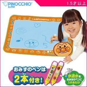 知育玩具 アンパンマン 天才脳 おみずでらくがき教室 はじめてシート アガツマ ピノチオ おもちゃ ...