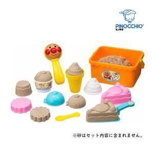 デザートをテーマにした砂型などが入ったセット! アンパンマンと仲間たちをモチーフとした アイスやケー...