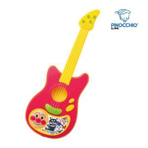 楽器玩具 アンパンマン うちの子天才 ギター おもちゃ キッズ 子供 ミュージック 楽器 音楽 誕生日 プレゼント 音あそび kids baby 人気|716baby