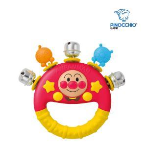 楽器玩具 アンパンマン うちの子天才 フレンドベル おもちゃ キッズ 子供 ハンドベル ミュージック 楽器 音楽 誕生日 プレゼント 音あそび kids baby|716baby