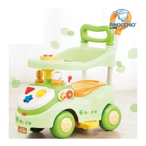 正規品 乗用玩具 1歳 足けり ベビークル 3ステップ よくばりビジーカー baby cle おもちゃ 乗り物 赤ちゃん ベビー 誕生日 プレゼント 子供 baby kids アガツマ|716baby