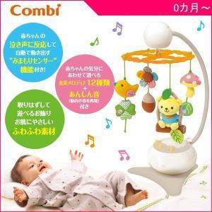 オルゴールメリー、モービル人気ランキング獲得商品!  「みまもりセンサー」が赤ちゃんの泣き声に反応し...