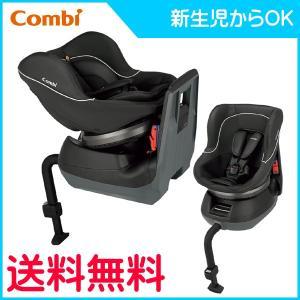 商品名: クルムーヴ エッグショック S  商品サイズ: (後向き時)W460×D660〜670×H...