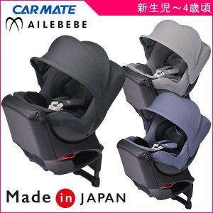 ママに人気の機能をしっかり備えた、日本製回転式チャイルドシート  ・片手らくらく360°片手ワンステ...