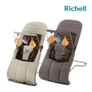 リッチェル バウンシングシート おもちゃ付きR Richell バウンシング シート おもちゃ ベビー バウンサー ゆりかご リクライニング こども baby|716baby