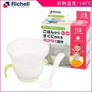 電子レンジで、ごはんからすばやく簡単におかゆが作れます。 ※炊飯前のお米からは作れません。  ・泡受...