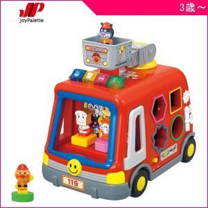 子ども用パズル アンパンマン 音と光と手遊びいっぱい!DXパズル消防車 ジョイパレット おもちゃ 玩具 知育 誕生日 プレゼント 2016 クリスマス